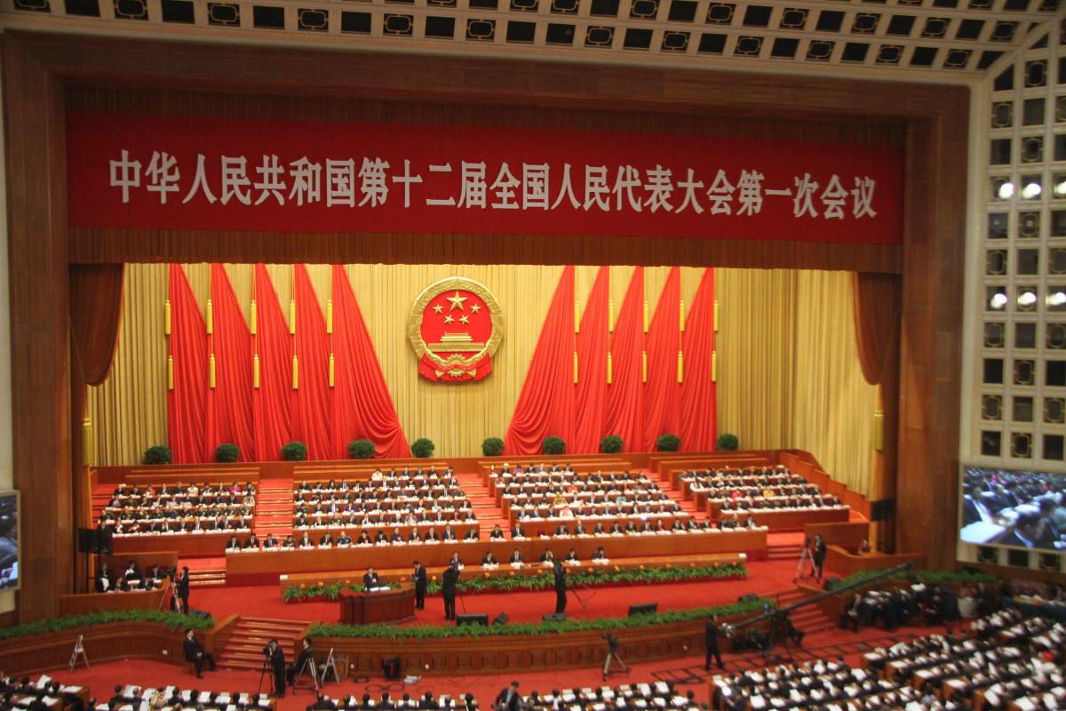 Seduta dell'Assemblea nazionale del popolo, il parlamento cinese